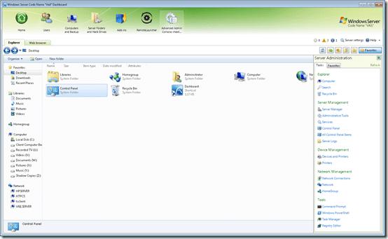 Advanced Admin Console vNext