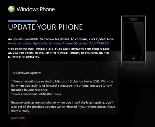 Windows phone 7740 update2